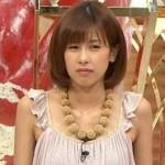 加藤綾子の激やせはなぜ?画像からわかる本当の理由!