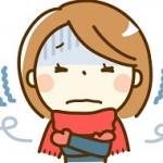 低体温症の症状はなぜ子供に多い?危険な3つの理由とは?