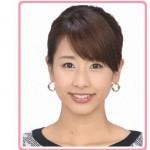 【なぜ?】好感度が低いのに綺麗でかわいい加藤綾子の人気の謎