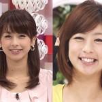 【真相】加藤綾子アナと生野陽子アナが不仲な理由とは?
