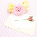 【おすすめ】母の日のプレゼントを安く抑える3つの方法!