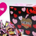 ラ・ブラックサンダーがバレンタインの義理チョコにおすすめの理由!