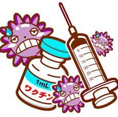 インフルエンザ予防接種の間隔を3週間以上あける理由は?画像から検証!