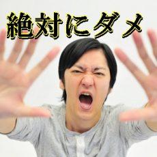 【5月~8月限定】バーベキューで男が嫌がる女性の服装TOP3